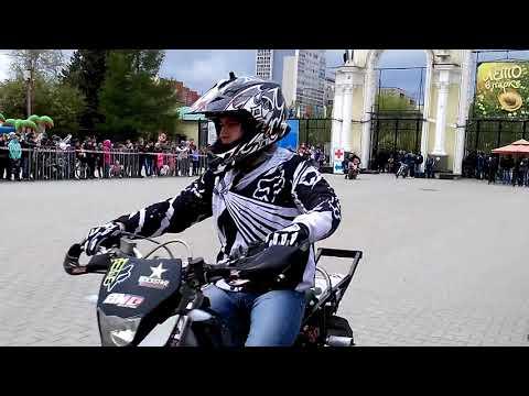 02 06 2018г день мотоциклиста в парке Маяковского ЕКБ №2