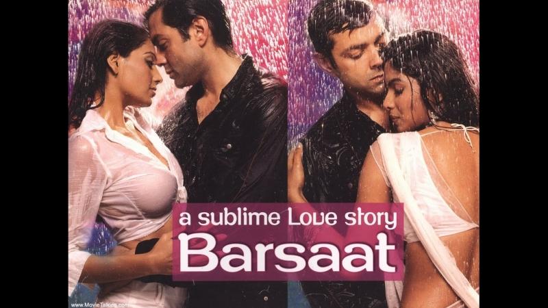 И прольется дождь A Sublime Love Story Barsaat 2005