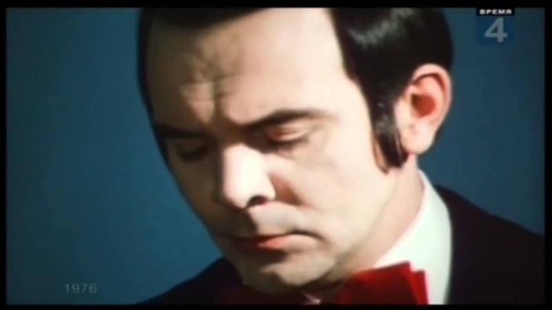 Мелодия исп.: М.Магомаев - 1976 и С. Волчков П. Курганова - 2013