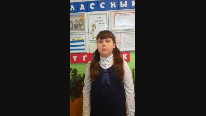 Ищукова София Васильевна