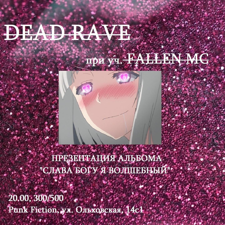 DEAD RAVE