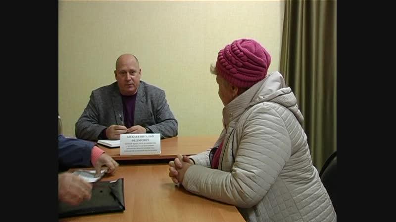 В общественной приемной Старобешевского района прошел прием граждан представителем министерства строительства и ЖКХ В Кижаевым