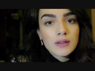 Anna Egoyan - «Я просто так ... хочу с тобой побыть ...»