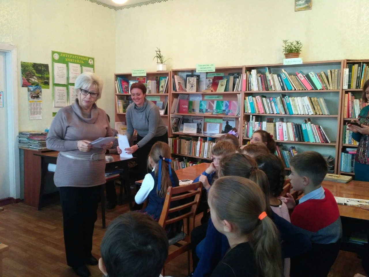 новый год, традиции руси,  отдел обслуживания учащихся 5-9 классов, Донецкая республиканская библиотека для детей, школа 9, зимние фантазии