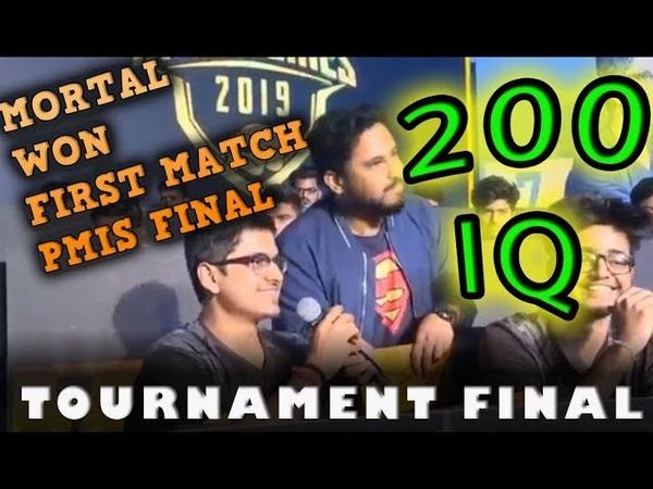MORTAL First WIN in PUBG Mobile India Series Finals Live Stream | Mortal Tournament PUBGMobile