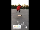 Old school kick flip