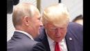 Историческая встреча в Хельсинки: Запад БОИТСЯ, что Трамп УСТУПИТ Путину
