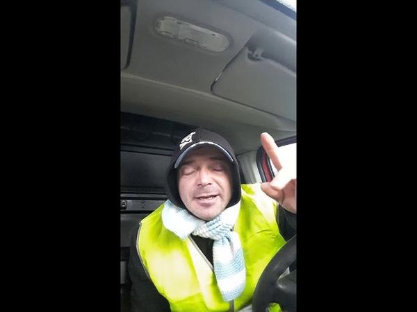 Gilets jaunes message pour Luc ferry 👎 va te faire foutre 🎽🇫🇷🎽