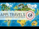 Appi Новости с Аппи Президентом Appi Travels Запуск Нового Випа Урааааа 17 07 2019