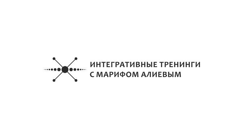 Анонс 1 3 марта Свободное дыхание Родовой канал Холотропное дыхание СПб