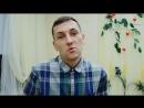 Отзыв студента Академии Семьи. После лекции по Васту. Лектор Антон Суханов.