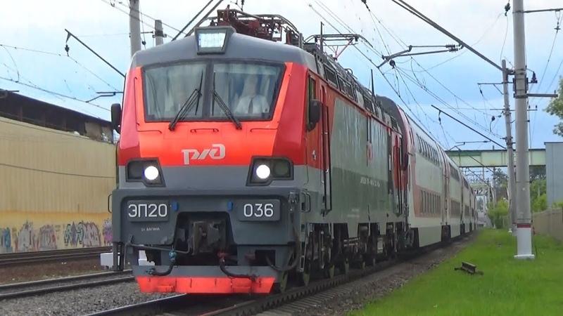 Приветливая бригада на ЭП20-036 со скорым двухэтажным поездом №738 Москва - Воронеж :-)