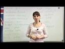 Английский на 5 Урок 9 Часть 1 Учимся говорить Мой дом Школа иностранных языков