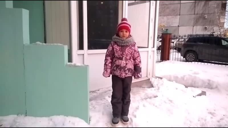 Детский театр Эл Лиса Аня Фролкова