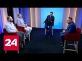 Петров и Боширов: интервью подозреваемых по делу Скрипалей прокомментировали эксперты - Россия 24