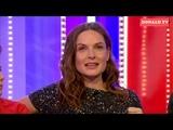 BBC The One Show 07022019 Rebecca Ferguson, Louis Ashbourne Serkis and Joe Cornish