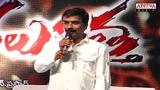 Ongolu Gitta Audio Function 01