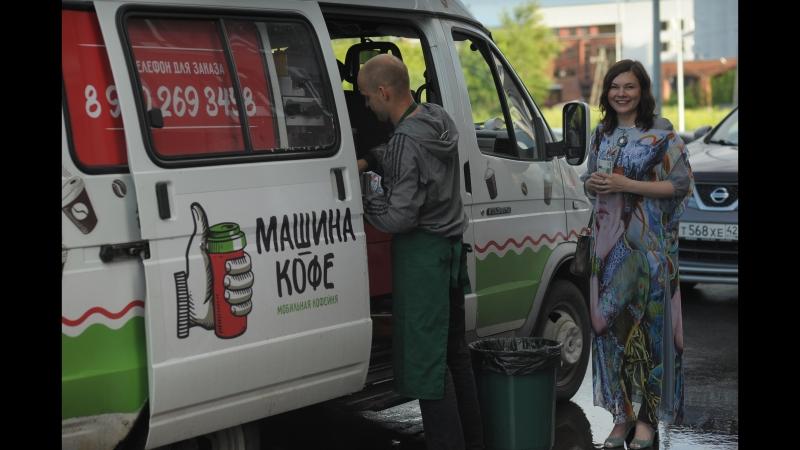 БИЗНЕС и ИСКУССТВО - Networking Business Touch Art - Kemerovo 2018