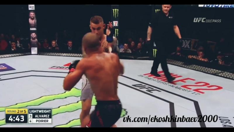 Eddie Alvarez vs Dustin Porier 2