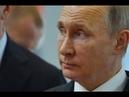 Случившееся с Путиным СКРЫТЬ не удалось Все ПРИТИХЛИ