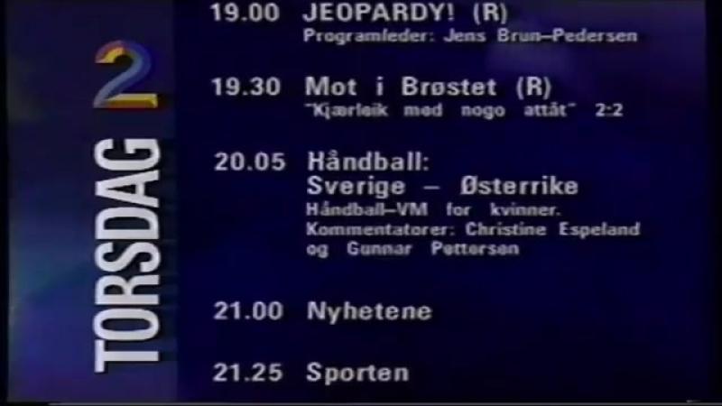 Программа передач (TV2 [Норвегия], 07.12.1995)