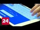 Спутник назвал блокировку страниц политическим решением - Россия 24