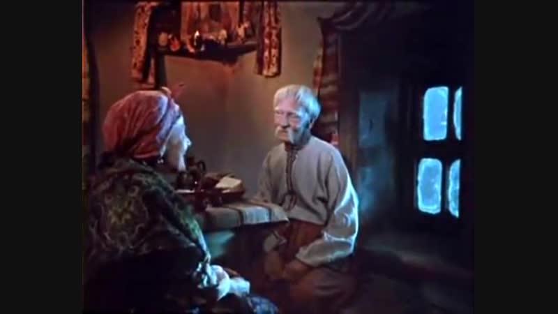 Піккардійська терція - Добрий вечір тобі пане господарю!