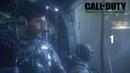 Call of Duty 4: Modern Warfare: Remastered [Прохождение 1080p 60fps] 1 - Новобранец
