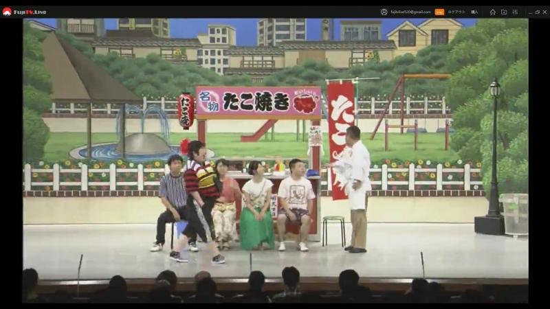 再生: 8/21(火) よしもと新喜劇 藍五郎 恋の花火を打ち上げろ!