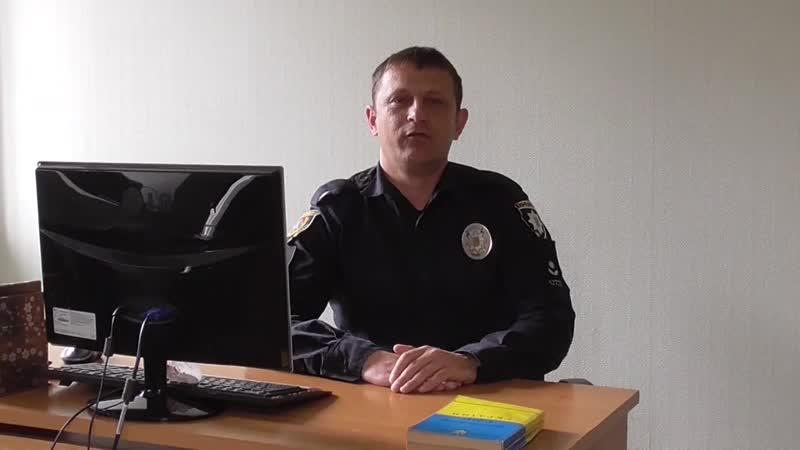Звернення Подільського відділу поліції.mp4
