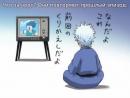 Anime365 Когда аниме догоняет мангу момент из аниме gintama tv