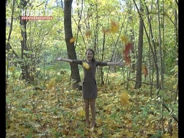 11 октября - Международный день девочек. Осенние мотивы в исполнении представительниц Новочебоксарск