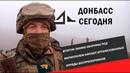 Вторую линию обороны под Мариуполем копают организованные отряды беспризорников