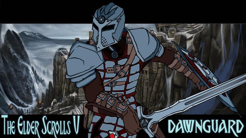 TESIV Dawnguard Вампиры вурдалаки и остальная нечисть