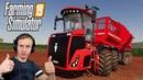 ТАЧКА СО СТАЛЬНЫМИ ЯЙЦАМИ Farming Simulator 19