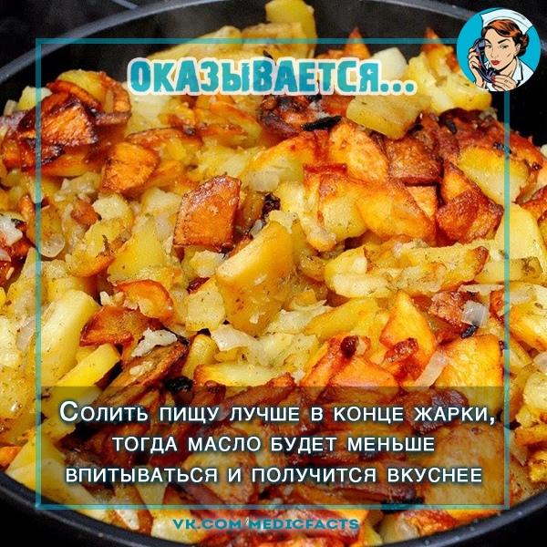 https://pp.userapi.com/c849132/v849132101/aaa1c/W-0xFBqVl9M.jpg