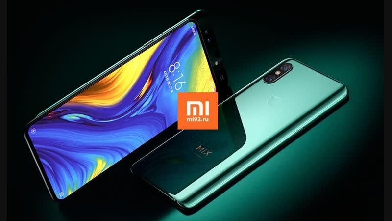 Xiaomi MIX 3 Slider Durability Tested (mi92.ru)
