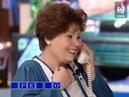 Поле чудес (1999) 15.01.1999