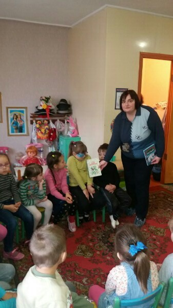 вера чаплина, веселый зоопарк, Донецкая республиканская библиотека для детей, отдел внестационарного обслуживания, лесные путешественники