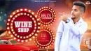 Wine Shop Motion Poster Bally Thakur Rel On 20th Nov White Hill Music