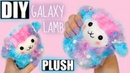 DIY KAWAII GALAXY SHEEP PLUSH