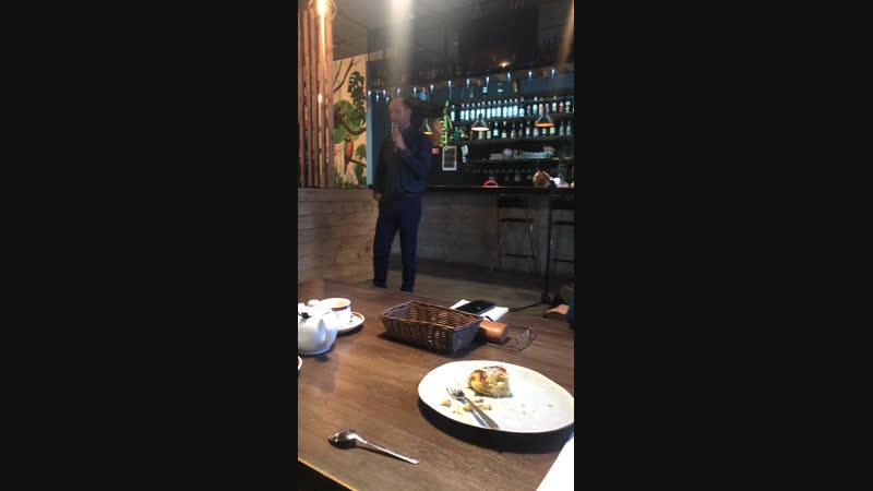 Андрей Доленко - бизнес завтрак с долларовым миллионером и прекрасным человеком