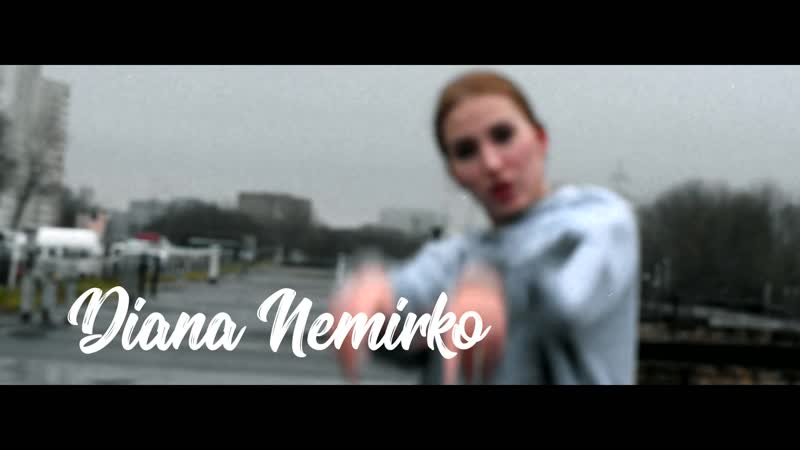 Диана Немирко | BIZON SCHOOL