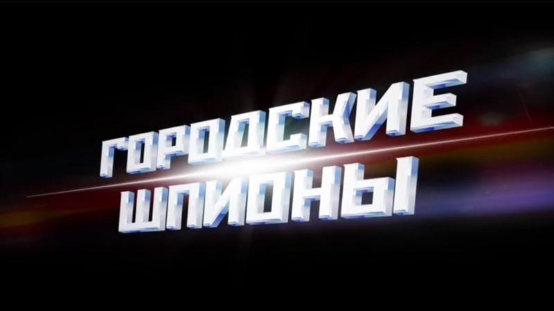 ГШ 12 с сцены с участием Дмитрия Фрида