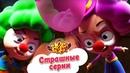 Ангел Бэби - Самые страшные серии   Развивающий мультфильм для детей