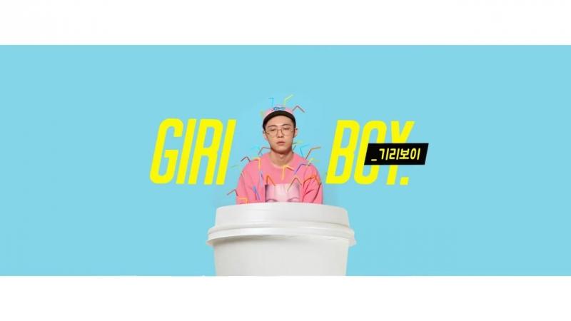GIRIBOY - Hogu (feat. REN) (Teaser)