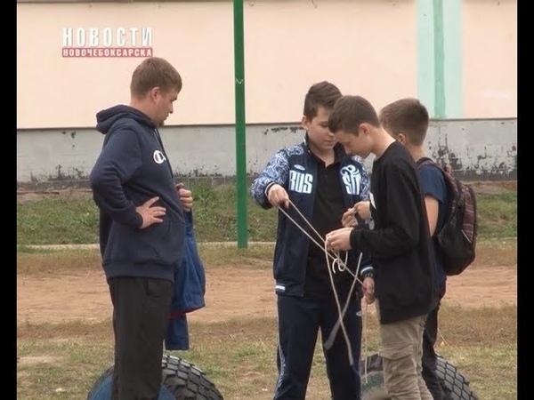 В Новочебоксарске состоялось первенство города по морскому троеборью среди образовательных организаций
