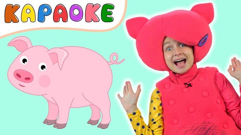 ЗВЕРУШКИ Кукутики Караоке Песня мультфильм про животных для детей