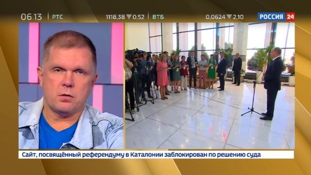 Новости на Россия 24 • Путин прораб на галерах. Новая книга Андрея Колесникова