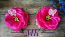 Простые красивые цветы из ленты 5см.Simple beautiful flowers from a tape of 5 cm.
